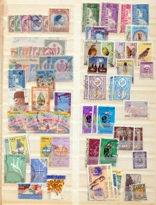 Libya Africa Palestine Early/Mid M&U Collection(Appx 220 Items)WP 938