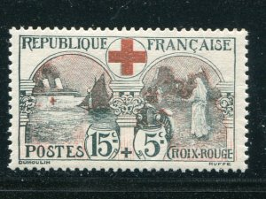 France #B11  Mint O.G. VF - Lakeshore Philatelics