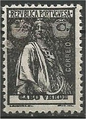 CAPE VERDE, 1914, MH 1/2r, Ceres Scott 145