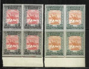 SUDAN SOUDAN 1948 CAMEL POST POSTAGE POSTA A CAMMELLO OPENING OF THE LEGISLAT...
