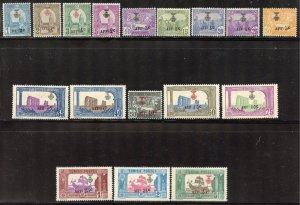 Tunisia # B20-36, Mint Hinge Remain. CV $ 155.90