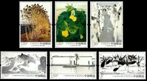 TangStamps: China 2020-04 Selected Paintings of Wu Guanzhong