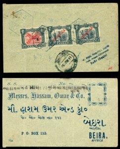 NYASSA Co. 1911.11.7 scarce commercial cvr from MOCIMBOA to Beira(KIONGA border)