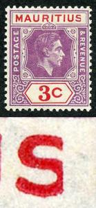 Mauritius SG253a 3c reddish purple and scarlet SLICED S VARIETY U/M