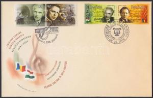 Thematic lot stamp Bartok-Enescu Hungary and Romania common issue 2006 WS212486