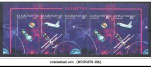 KAZAKHSTAN - 1997 COSMONAUTS DAY / SPACE - SE-TENANT X 5 - MINT NH
