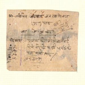 AX158 Nepal Early Local Native Cover PTS