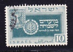 Israel #29 Armed Services used single