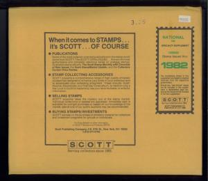 1982 National #50 Scott Stamp Album Specialty Supplement Pages Item #100S082