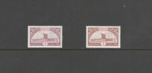 PAKISTAN: Sc. O132  / **SERVICE ISSUE-2 DIFFERENT COLORS**/ 2 SINGLES   / MNH