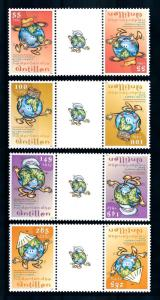 [95132] Netherlands Antilles 2006 Youth Care Int. Year Earth Gutter Pairs MNH