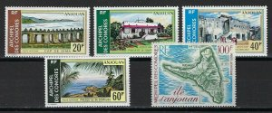 COMORO ISLANDS #C45-49 MINT, VF, NH - PRICED AT 1/2 CATALOG!