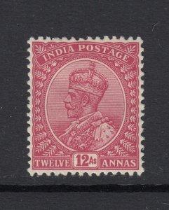 India, Sc 119 (SG 213), MLH