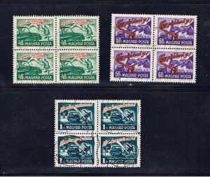 HUNGARY 1973 ROAD SAFETY BLOCKS OF FOUR