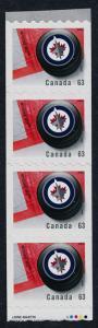 Canada 2667i starter Strip MNH NHL Winnipeg Jets, Ice Hockey Puck