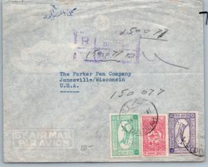 GOLDPATH: Saudi Arabia cover, 1965, To Janesville WI USA, CBHW_07_03