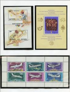 BULGARIA SELECTION OF MOSTLY 1990  MINT NEVER HINGED AS SHOWN