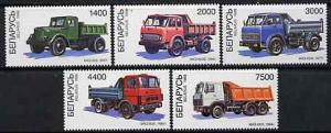 Belarus 1998 Modern Tipper Trucks set of 5 unmounted mint*