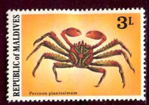 Maldive; 1978: Sc. # 760: *-/MHH Single Stamp