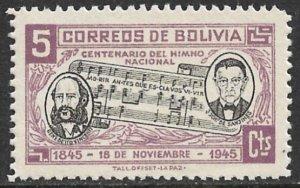 BOLIVIA 1946 5c NATIONAL ANTHEM Anniversary Issue Sc 308 MNH