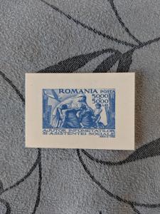 Romania B348 NGAI, XF, CV $7.50