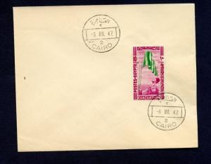 EGYPT SCOTT#266 BRITISH WITHDRAWAL FROM THE NILE DELTA  FIRST DAY COVER