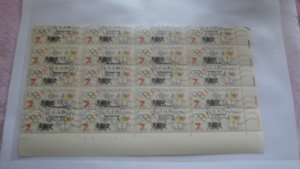 PARICIAL SHEET OFCZECHOSLOVAKIA STAMPS. MNH ( 20 STAMPS )