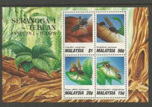 MALAYSIA, 441, MNH, SS, INSECTS