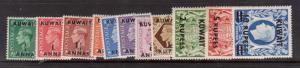 Kuwait #72 - #81a VF Mint Set