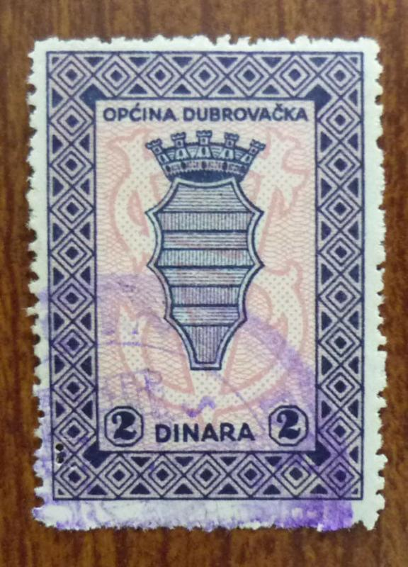 Croatia in Yugoslavia Local Revenue Stamp DUBROVNIK! J41