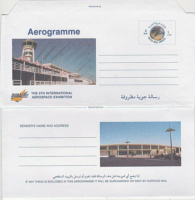 UNITED ARAB EMIRATES  1999 2dhs Aerospace Ex aerogramme unused..............L415
