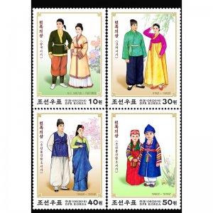 Korea 2016 National costumes  (MNH)  - clothing
