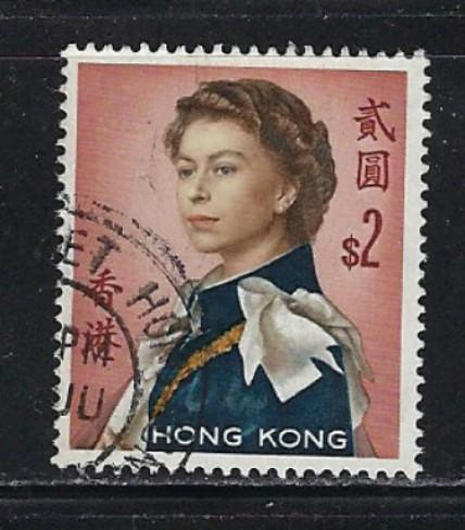 Hong Kong 214 Used 1962 issue