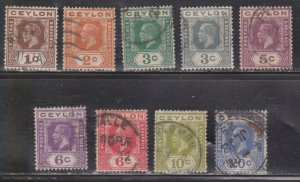 CEYLON Scott # 225//237 Used - KGV Definitives