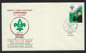 1976 Pakistan Boy Scout Jamboree FDC