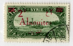 ALAOUITES 47 USED SCV $8.00 BIN $3.25 PLACE