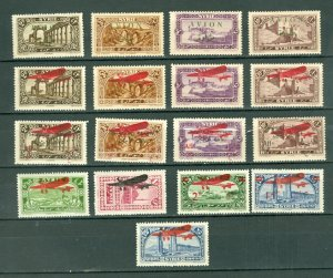 SYRIA AIR #25/42 LOT of 17...MINT...$50.00