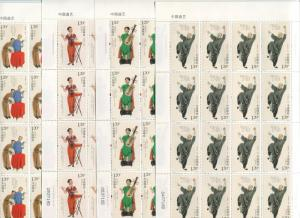 China -Scott 3932-35 - Folk Vocal Arts  - 2011-18 - MNH- 4 X Full Sheet