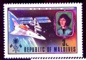 Maldive; 1974: Sc. # 482: */MH Single Stamp
