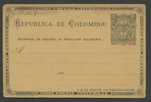 COLOMBIA UPU 1887/1888 HG 10 MINT 2C POSTAL CARD BLACK ON BROWN AS SHOWN