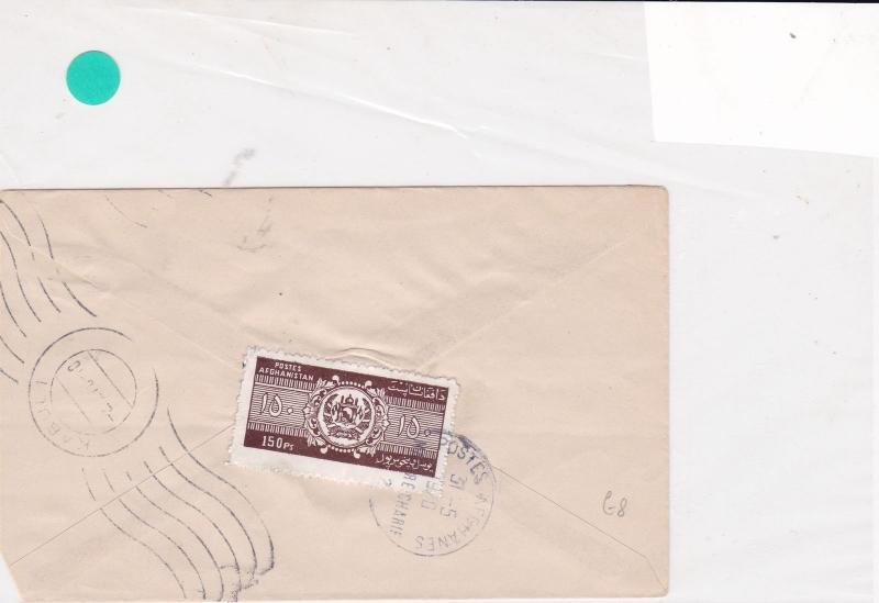 afghanistan 1970 stamps cover ref 20740