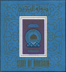 Bahrain Scott #274a Souvenir Sheet Mint Never Hinged MNH Cats $12
