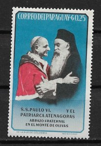 1964 Paraguay 829  Pope Paul VI and Patriarch Atenagoras MH