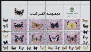 Saudi Arabia 1389 MNH Butterflies