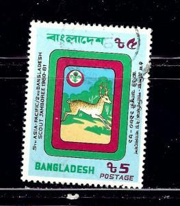 Bangladesh 191 Used 1981 issue