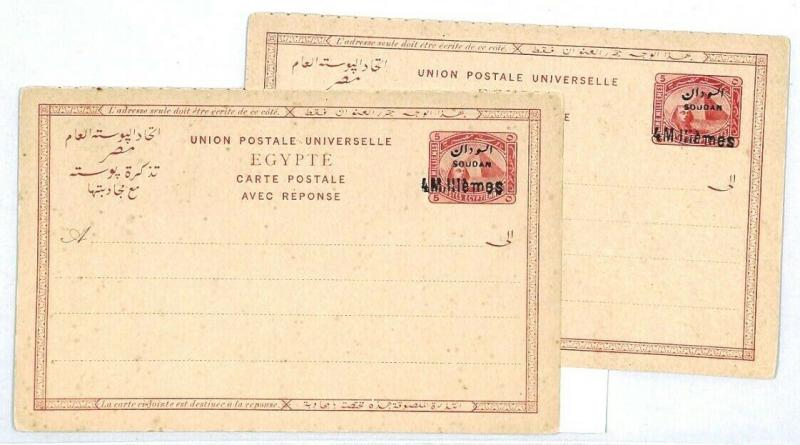 EGYPT c1889 *SOUDAN* Overprint 4m Reply Card Stationery {samwells-covers}CW265