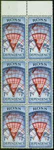 Ross Dependency 1967 7c Bright Carmine-Red & Ultramarine SG7 Very Fine MNH Bl...