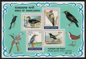 Bangladesh Birds of Bangladesh MS SG#MS208 MI#Block 10