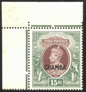 INDIA CHAMBA Scott 105  1943 15r Corner Sheet Margin Mint Never Hinged