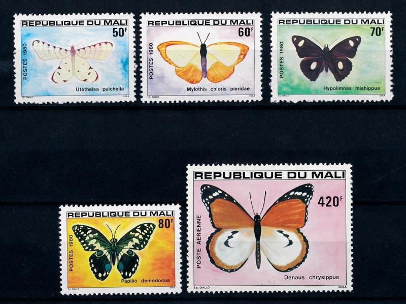 [70780] Mali 1980 Insects Butterflies  MNH